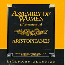 Assemblywomen (Ecclesiazousae)